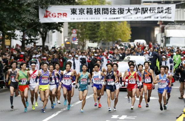 箱根駅伝2020出場校条件は?関東学生連合選手の決め方はどうやってる?